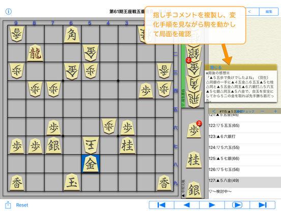 http://a4.mzstatic.com/jp/r30/Purple122/v4/b4/cf/9a/b4cf9ae9-d5bf-5a31-8ae5-bfcd028a45a2/sc552x414.jpeg