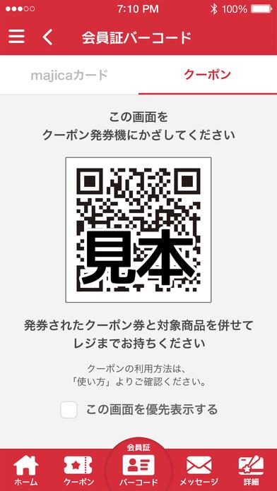 http://a4.mzstatic.com/jp/r30/Purple122/v4/c3/46/ee/c346eed3-3b26-d1cc-3a3a-e0e83681b358/screen696x696.jpeg