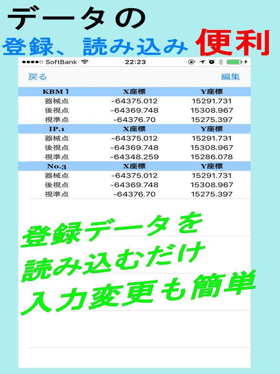 http://a4.mzstatic.com/jp/r30/Purple122/v4/d2/33/c6/d233c690-202f-2b9b-dc45-c69bd7fca320/sc1024x768.jpeg