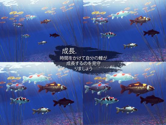 http://a4.mzstatic.com/jp/r30/Purple122/v4/e0/eb/43/e0eb4392-7000-ebaf-9086-1f4082fefca6/sc552x414.jpeg