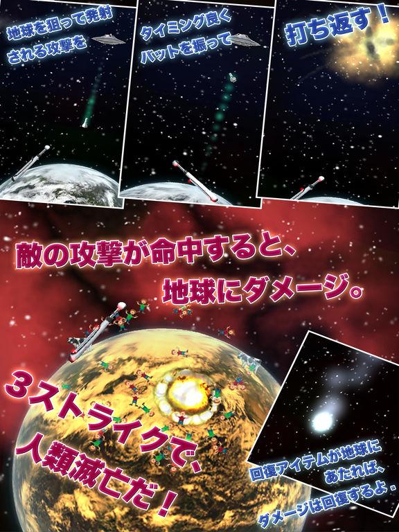 http://a4.mzstatic.com/jp/r30/Purple122/v4/e5/12/d1/e512d1f5-fc4e-7d22-705c-6b5b6a02e2a7/sc1024x768.jpeg