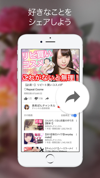 YouTube - 映画、音楽 と クリップ Screenshot