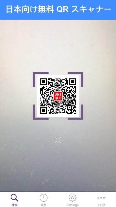 http://a4.mzstatic.com/jp/r30/Purple122/v4/f5/29/a9/f529a9ee-64ed-7c8b-de0f-e19c72b3fa83/screen696x696.jpeg