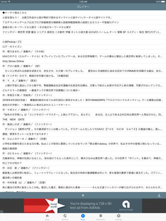 http://a4.mzstatic.com/jp/r30/Purple122/v4/f8/b3/53/f8b3533e-8e44-b7b8-27c3-23de060b6bc2/sc1024x768.jpeg