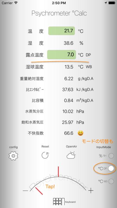 http://a4.mzstatic.com/jp/r30/Purple127/v4/15/34/ec/1534ecab-9378-3928-bae3-6209506a0bed/screen696x696.jpeg