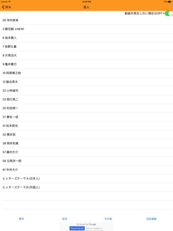 http://a4.mzstatic.com/jp/r30/Purple127/v4/15/c0/af/15c0afd6-b3b5-7d14-ffc6-d2fcc8e56d83/sc1024x768.jpeg