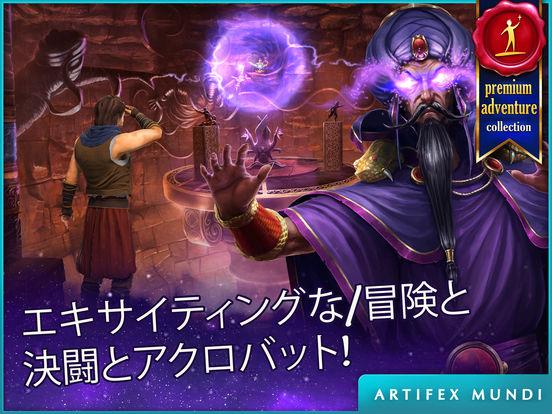 http://a4.mzstatic.com/jp/r30/Purple127/v4/1d/aa/cd/1daacd77-03de-6e60-62fc-092bf5fa966d/sc552x414.jpeg
