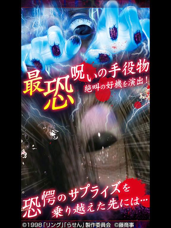 http://a4.mzstatic.com/jp/r30/Purple127/v4/27/1b/f6/271bf6b6-46ee-36e7-fac5-1e61c74ac451/sc1024x768.jpeg
