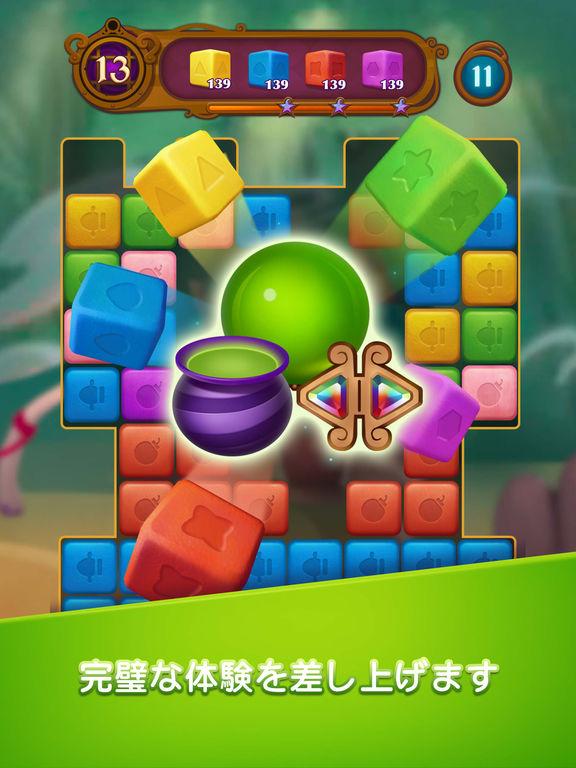 http://a4.mzstatic.com/jp/r30/Purple127/v4/38/ec/53/38ec53db-213e-05c4-65bb-1cfecf012f72/sc1024x768.jpeg