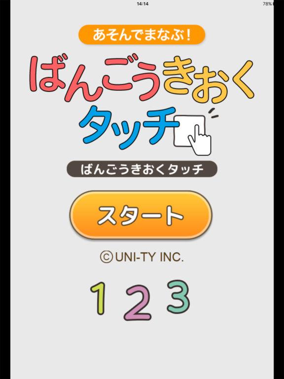 http://a4.mzstatic.com/jp/r30/Purple127/v4/3d/14/3c/3d143c1c-3b5c-e3fe-9734-a11f50e73097/sc1024x768.jpeg