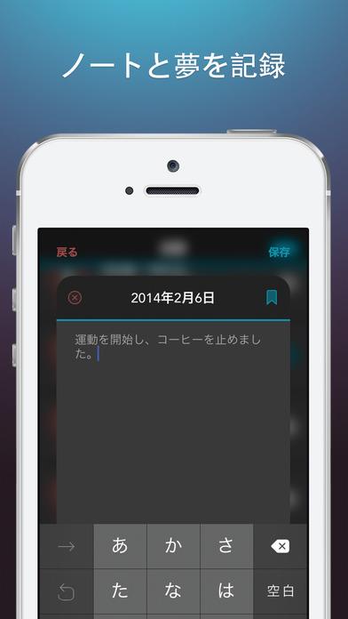 http://a4.mzstatic.com/jp/r30/Purple127/v4/4b/41/f0/4b41f080-cedd-4210-e65b-b91c6888984f/screen696x696.jpeg