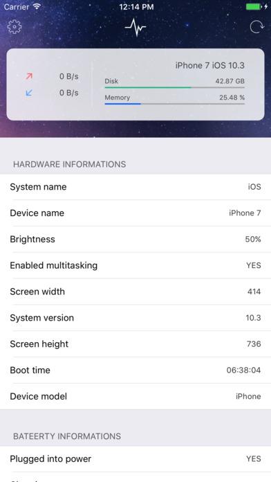 2017年7月15日iPhone/iPadアプリセール ブロック崩し・アーケードゲーム「Jet Ball Arkanoid」が無料!