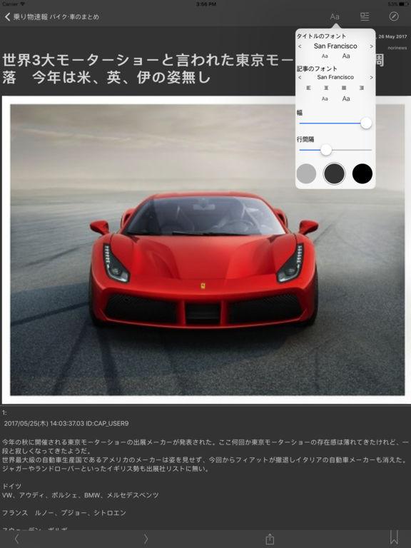 http://a4.mzstatic.com/jp/r30/Purple127/v4/59/50/6f/59506fb1-e7b2-eeba-e54e-3c9e8b3c3ce0/sc1024x768.jpeg