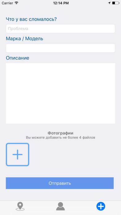 http://a4.mzstatic.com/jp/r30/Purple127/v4/66/22/7c/66227c37-ba4d-2138-8e89-4c80972bac0d/screen696x696.jpeg