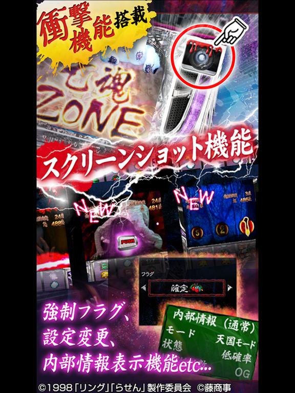 http://a4.mzstatic.com/jp/r30/Purple127/v4/71/dd/71/71dd710d-5359-c799-44fd-fa3a324b9e0f/sc1024x768.jpeg
