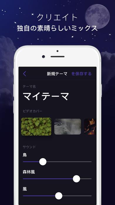 http://a4.mzstatic.com/jp/r30/Purple127/v4/71/ff/29/71ff29d8-91bb-092a-a24d-c9309639f65b/screen696x696.jpeg