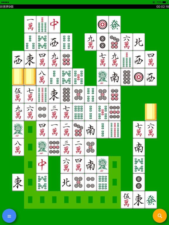 みんなの四川省 | 無料ゲームは「ゲームのつぼ」