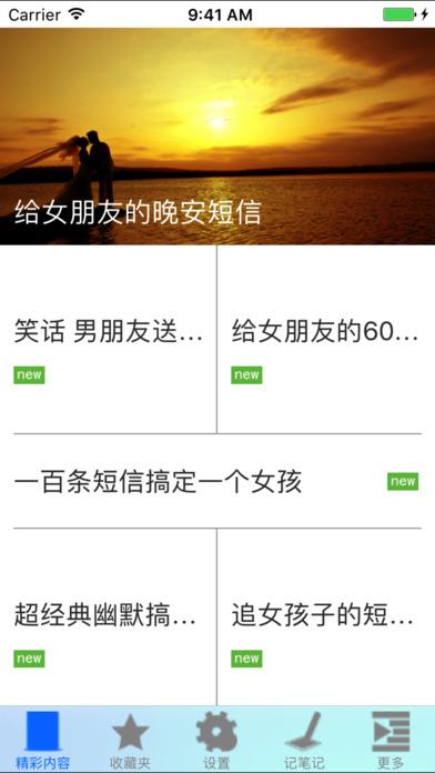 http://a4.mzstatic.com/jp/r30/Purple127/v4/97/0b/68/970b68fd-208e-ca40-6584-05f639f8347d/screen696x696.jpeg