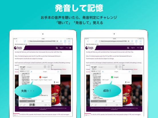 http://a4.mzstatic.com/jp/r30/Purple127/v4/9d/3c/c3/9d3cc3dc-6a02-81e8-4147-0c392b6c476f/sc552x414.jpeg