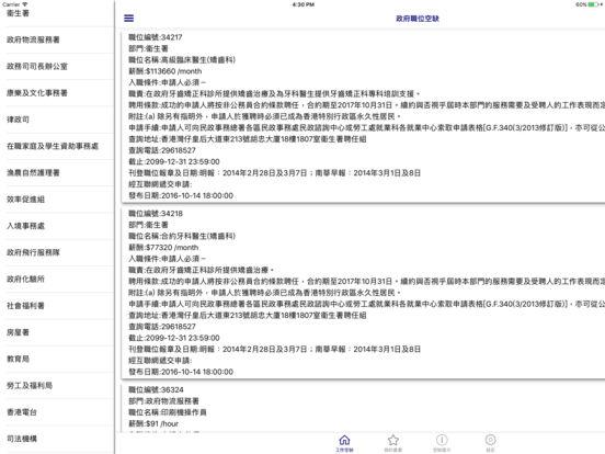http://a4.mzstatic.com/jp/r30/Purple127/v4/ab/e9/1c/abe91c5d-003a-3a92-14a2-6b629d7b2e4c/sc552x414.jpeg