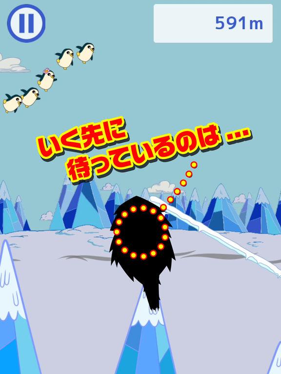 http://a4.mzstatic.com/jp/r30/Purple127/v4/bc/73/3d/bc733d7c-3b99-217f-1dcd-5851b3de0262/sc1024x768.jpeg