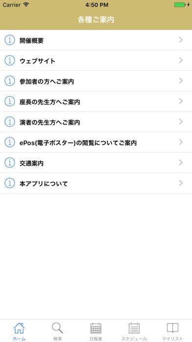 http://a4.mzstatic.com/jp/r30/Purple127/v4/c8/6f/ce/c86fced9-d443-9129-5abf-9d11780622f7/screen696x696.jpeg