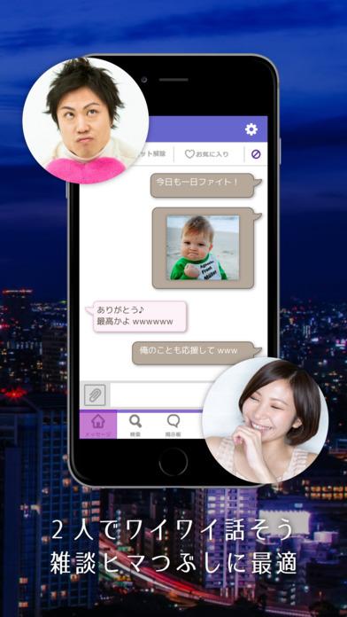 http://a4.mzstatic.com/jp/r30/Purple127/v4/e1/da/fa/e1dafa3f-ea00-e453-31e4-7b03f426c008/screen696x696.jpeg