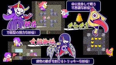 Yodanji【ローグライクRPG】 screenshot1