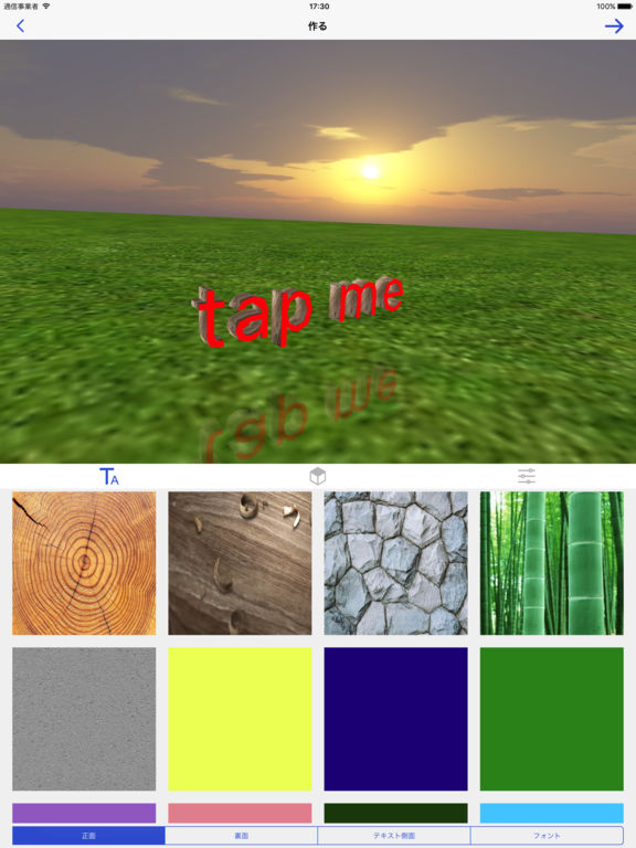http://a4.mzstatic.com/jp/r30/Purple127/v4/ec/c7/2d/ecc72d59-c4d7-2334-fa3e-fe9cacdc7008/sc1024x768.jpeg