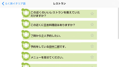 http://a4.mzstatic.com/jp/r30/Purple127/v4/ee/5e/f1/ee5ef16b-cc9d-4201-f8dc-bdfe47462f2b/screen406x722.jpeg