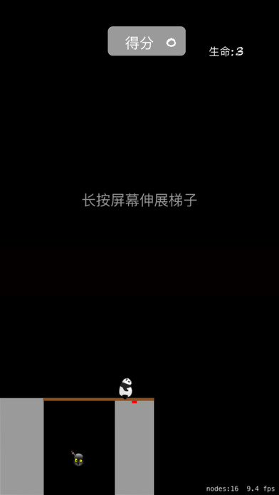 http://a4.mzstatic.com/jp/r30/Purple127/v4/f2/b7/d6/f2b7d6fe-a308-b135-ae57-3301ce71d3d0/screen696x696.jpeg