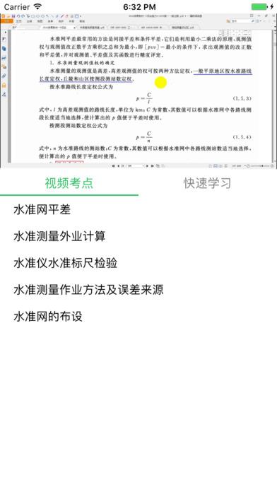 http://a4.mzstatic.com/jp/r30/Purple127/v4/f3/e4/5a/f3e45a50-10de-f01e-e9e2-8baf8f2dd0d2/screen696x696.jpeg