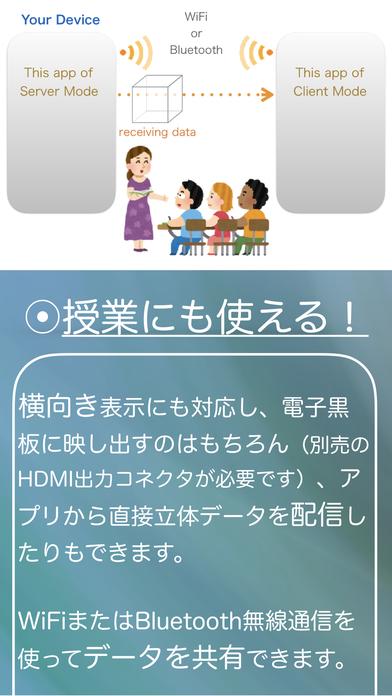 http://a4.mzstatic.com/jp/r30/Purple128/v4/0e/d0/7d/0ed07dc5-b268-871d-e98c-9a01d266e971/screen696x696.jpeg