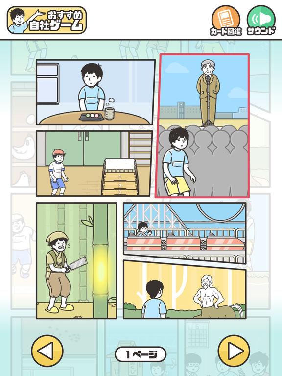 http://a4.mzstatic.com/jp/r30/Purple128/v4/18/31/fa/1831faaf-15d3-bf8f-d9c9-edb6c067f946/sc1024x768.jpeg