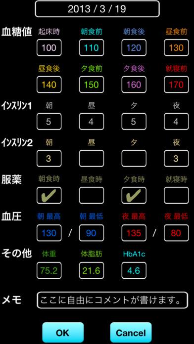 http://a4.mzstatic.com/jp/r30/Purple128/v4/44/06/0d/44060de9-b589-f44f-a123-9a0070e14c95/screen696x696.jpeg
