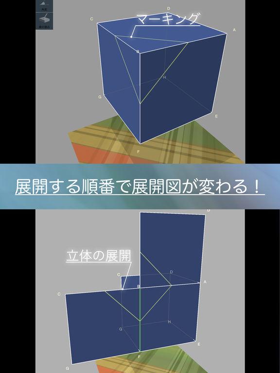 http://a4.mzstatic.com/jp/r30/Purple128/v4/60/c4/33/60c43386-d6e4-29f6-a3bb-33f1222f8bcd/sc1024x768.jpeg