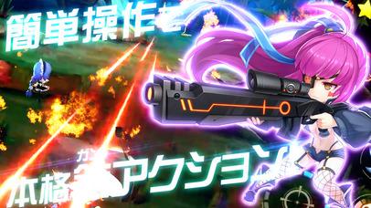 http://a4.mzstatic.com/jp/r30/Purple128/v4/71/28/38/712838f2-2abd-09a1-a188-3719fae754b1/screen406x722.jpeg