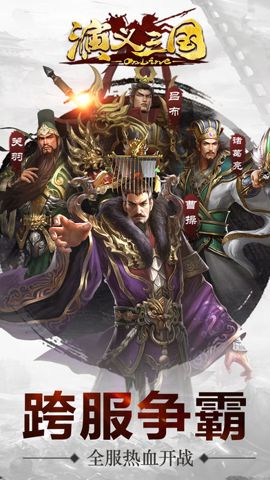 http://a4.mzstatic.com/jp/r30/Purple128/v4/79/33/8d/79338d06-d527-f7b8-adaf-31a570c6ee2b/screen696x696.jpeg