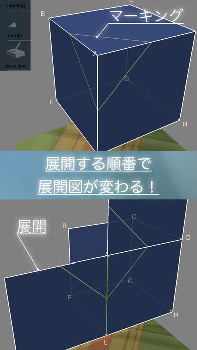 http://a4.mzstatic.com/jp/r30/Purple128/v4/9f/21/36/9f213688-ddfd-6850-fbaa-200d5dce6dfe/screen696x696.jpeg