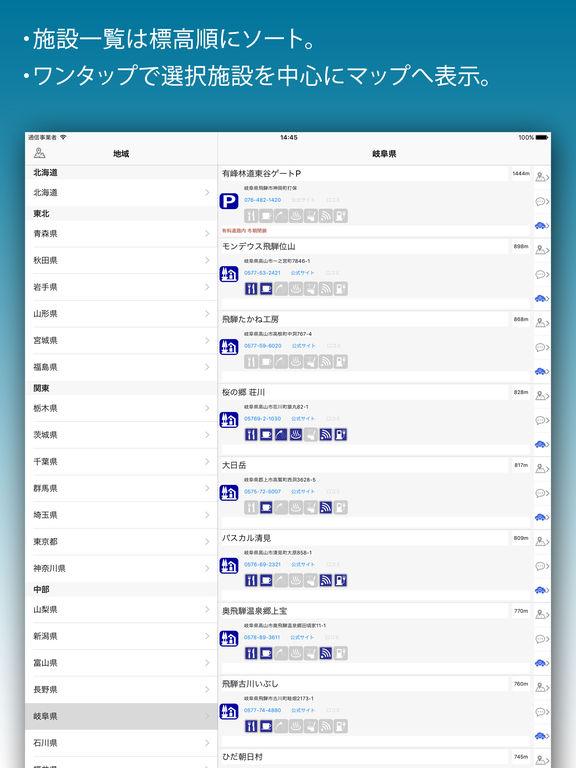 http://a4.mzstatic.com/jp/r30/Purple128/v4/ad/fc/ef/adfcefb9-4ceb-23df-39b1-0137afc58a09/sc1024x768.jpeg