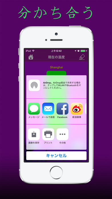 http://a4.mzstatic.com/jp/r30/Purple128/v4/f1/03/57/f103577b-4dde-86c9-7f02-4b43209d6ec7/screen696x696.jpeg