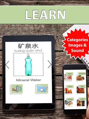 http://a4.mzstatic.com/jp/r30/Purple18/v4/00/0e/aa/000eaa99-b397-6d8f-bddf-d93d9e00f038/screen480x480.jpeg