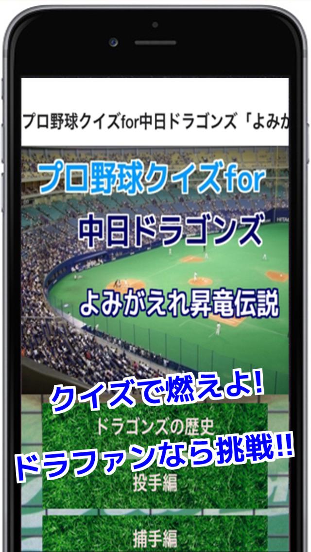 http://a4.mzstatic.com/jp/r30/Purple18/v4/03/ff/ec/03ffec2e-ccad-62fc-e727-625976bed8e2/screen1136x1136.jpeg