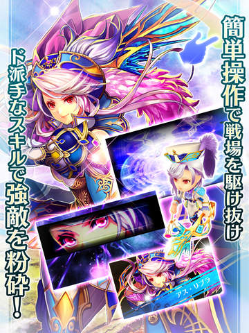 http://a4.mzstatic.com/jp/r30/Purple18/v4/09/8d/0d/098d0dbd-fbb9-5277-1df3-671186c870f2/screen480x480.jpeg