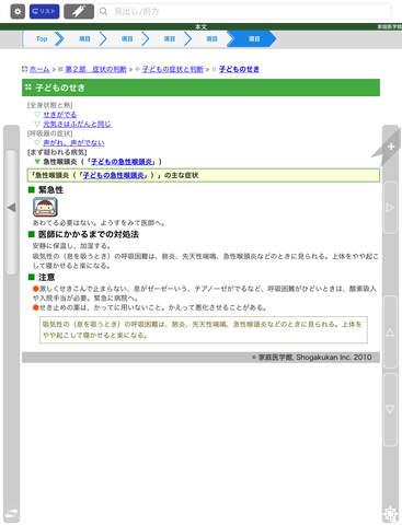 http://a4.mzstatic.com/jp/r30/Purple18/v4/11/ec/69/11ec693c-f88f-f2c0-13ce-f7db7938f178/screen480x480.jpeg