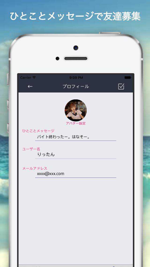 http://a4.mzstatic.com/jp/r30/Purple18/v4/1b/09/b9/1b09b980-091a-f4c5-d746-f9acb810a72f/screen1136x1136.jpeg