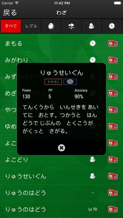 http://a4.mzstatic.com/jp/r30/Purple18/v4/27/ee/d0/27eed093-da8e-9b7d-14a1-2a2d3d2f06a7/screen696x696.jpeg