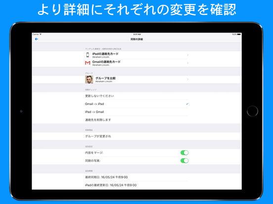 http://a4.mzstatic.com/jp/r30/Purple18/v4/32/b4/ad/32b4adba-8cfb-6dde-bdab-69932046020b/sc552x414.jpeg