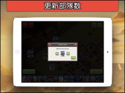 http://a4.mzstatic.com/jp/r30/Purple18/v4/35/6b/15/356b1543-6d99-bf0b-8801-ebed9a6b18ab/screen480x480.jpeg
