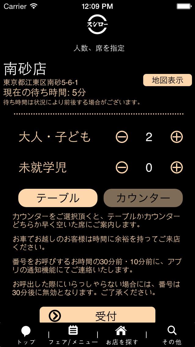 http://a4.mzstatic.com/jp/r30/Purple18/v4/37/f6/78/37f6784f-7978-819b-2375-6901c99d4f5b/screen1136x1136.jpeg